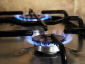 Будьте внимательны при пользовании газом!