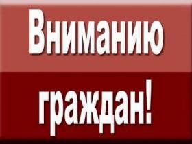 Разъяснения Белебеевской межрайонной прокуратуры действующего законодательства с целью правового просвещения населения.