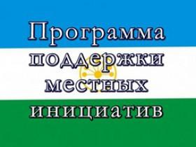 Информация  жителям  СП Метевбашевский сельсовет